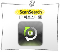 ScanSearch