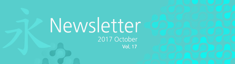 Younglimwon Newsletter