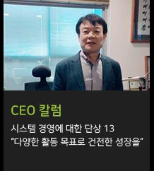news_21.png