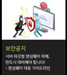 news_23.png