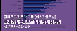 news_08.png