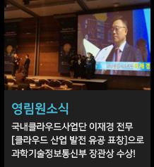 news_12.png