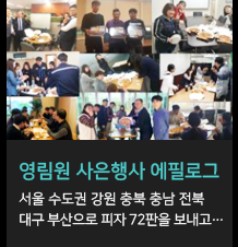 news_22.png