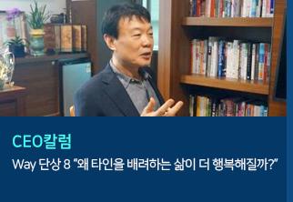 news_13.png
